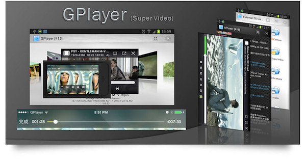 gplayer for android